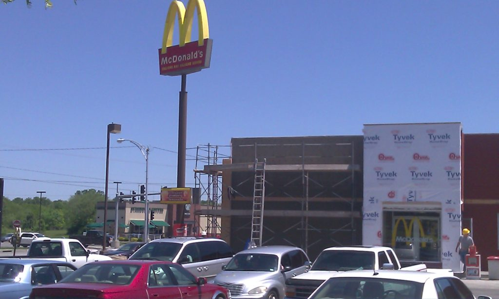 McDonald's rebrand